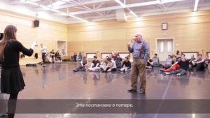 "Начались репетиции балета ""Гамлет""! / The rehearsals for ""Hamlet"" ballet have been started!"