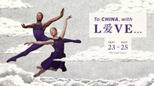 To China, with Love Preview